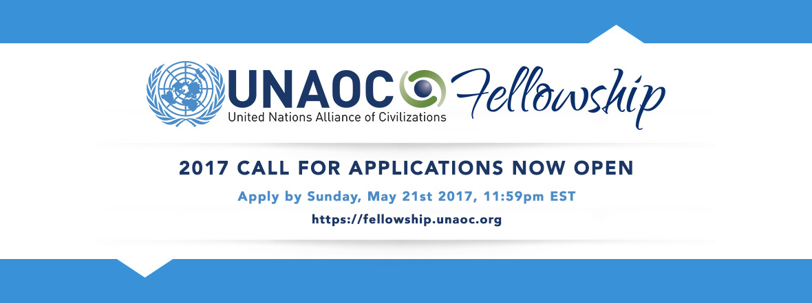 deadline for college applications 2017 ontario