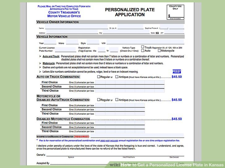 arizona title and registration application